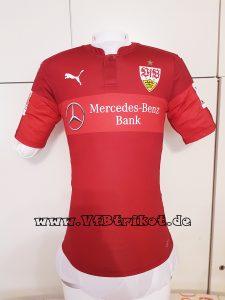 Daniel Ginczek - VfB Stuttgart matchworn Trikot - 2016/17 - rot - kurzarm - PowerCell Activ