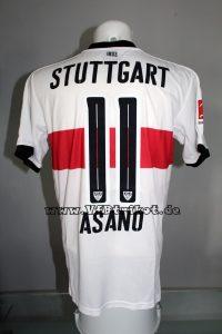 2017/18 - Bundesliga - weiß - kurzarm - Takuma Asano - Hannover 96 - VfB Stuttgart